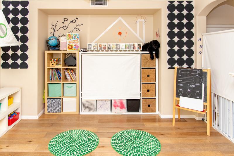 Photo of Home Kids Academy WeeCare