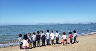 Photo of Alameda Mandarin Daycare