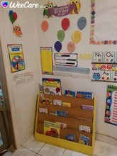 Photo of My Destiny Day Care Inc. WeeCare