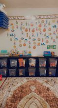 Photo of Muad Child Care